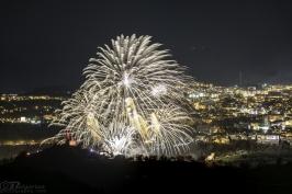 Празник на Велико Търново 2017