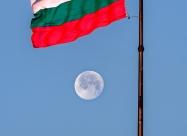 Луната и националният флаг