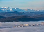 Велико Търново и Стара планина от връх Ботев до връх Амбарица