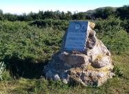 Паметникът на Боряна