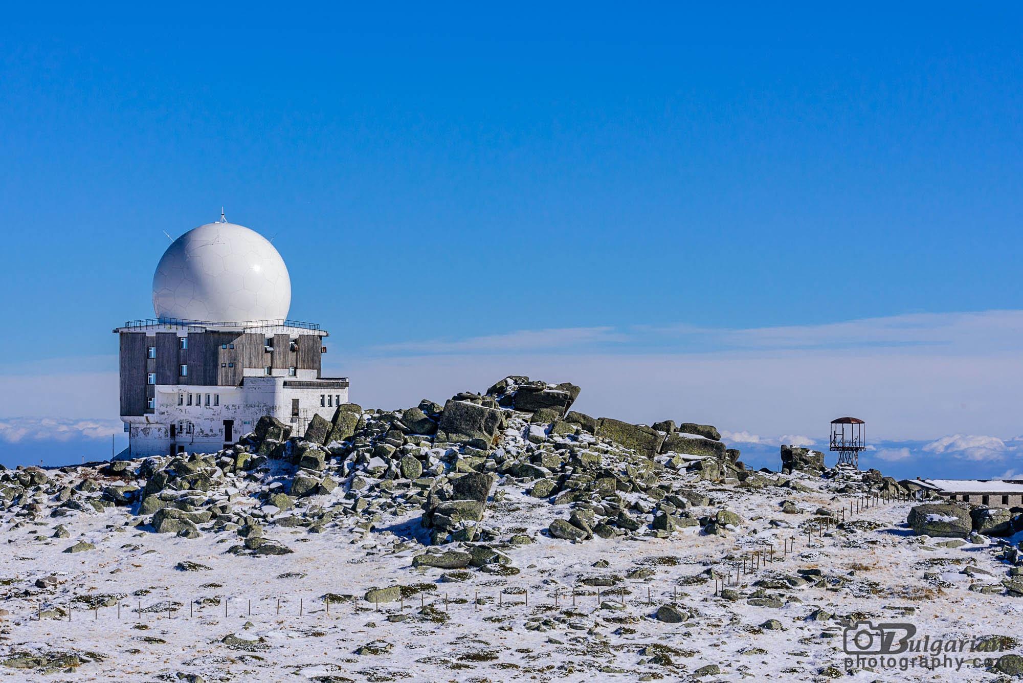 Радара на Ръководство на въздушното движение близо до Черни връх.