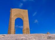 Арката на Свободата откъм грозната дата