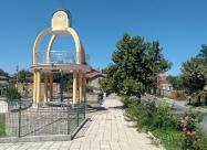 Село Стамболово