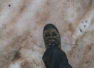 Да вървиш по сняг посред август