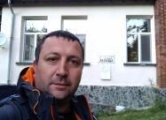 Тръгването от хижа Лескова