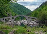 Първи поглед към Дяволският мост
