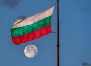 Луната и българският флаг