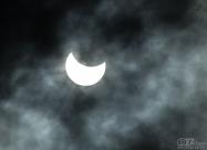 Partial solar eclipse at maximum phase