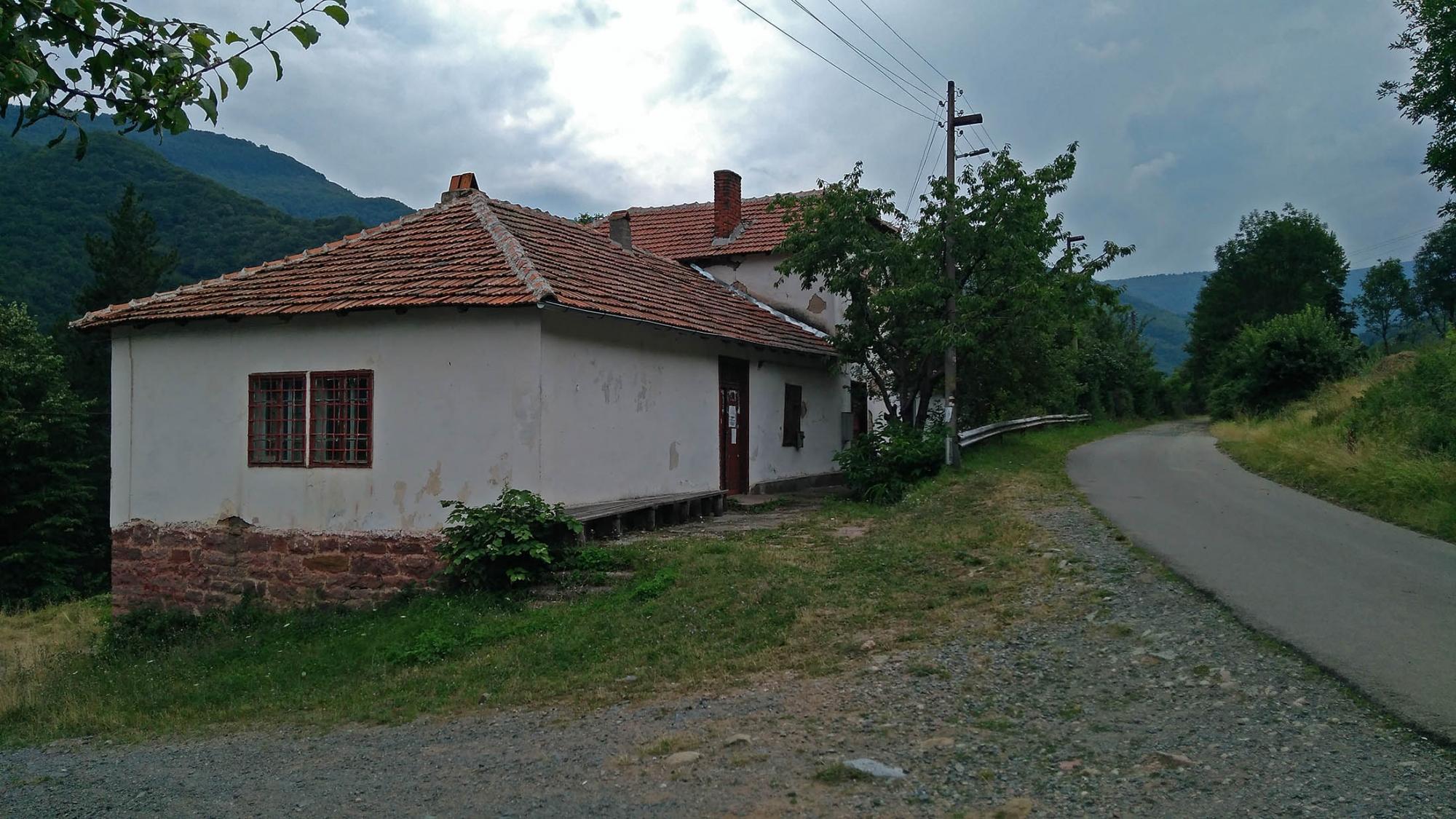 Село Губислав