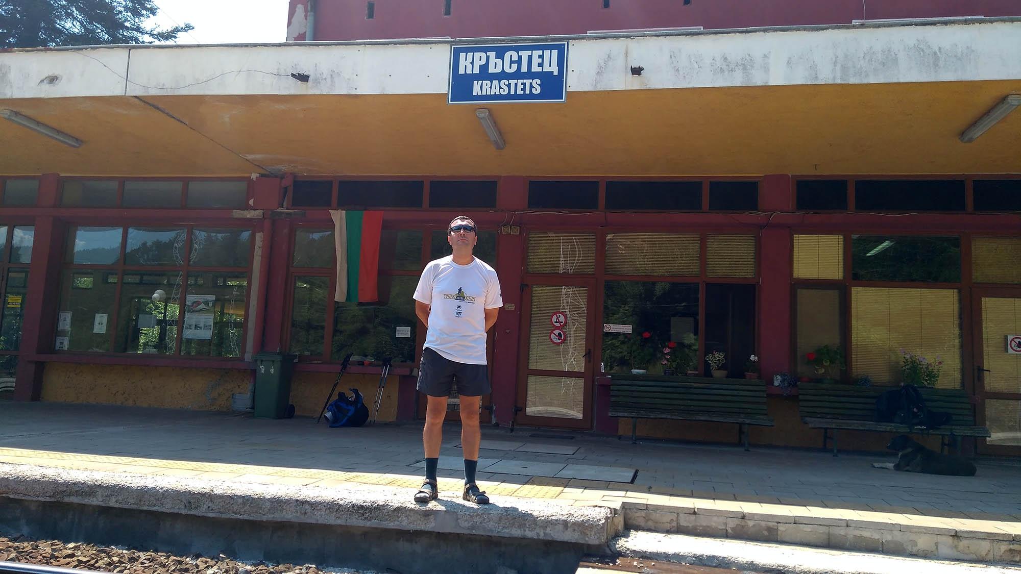 На гара Кръстец